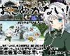 [MG] 魔法農家サバイバルRPG~ Ver1.03 修復版 <全回想> [簡中] (RAR 392MB/RPG)(5P)